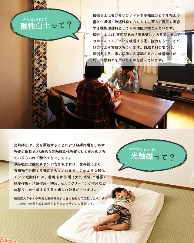 02home_syokubai